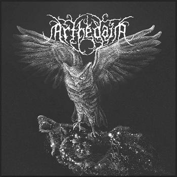 Arthedain - ByTheLightOfTheMoon