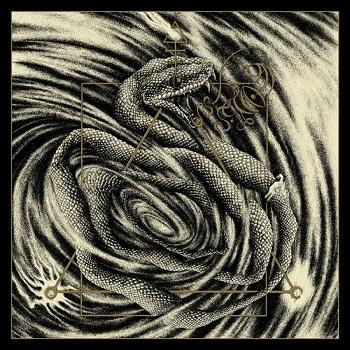 Corpse Garden 2015
