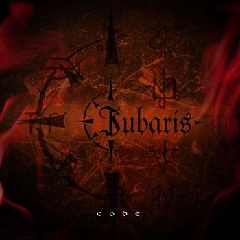 Iubaris - Code