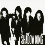 Shadow King - S/T (2018 Remaster)